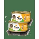 NULO-CAT-FS-GRAIN-FREE-SHREDDED--TIRILLAS--TURKEY---HALIBUT-LATA-3-OZ---85-GR